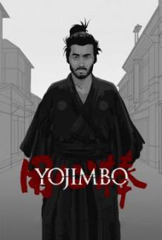 Yojimbo โยจิมโบ (1961)