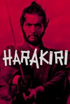 Harakiri ฮาราคีรี (1962) บรรยายไทย