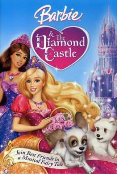 Barbie and the Diamond Castle บาร์บี้ กับ ปราสาทแห่งเพชรพลอย (2008) ภาค 13