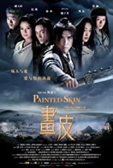 Painted Skin พลิกตำนานโปเยโปโลเย ภาค 1