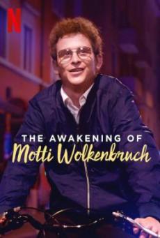 The Awakening of Motti Wolkenbruch รักนอกรีต (2018) NETFLIX บรรยายไทย