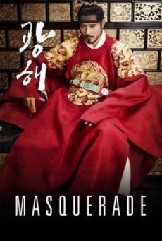 Masquerade (Gwanghae: Wangyidoen namja) (2012) บรรยายไทย