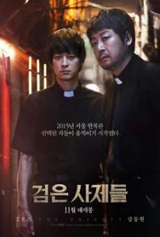 The Priests (2015) บรรยายไทย