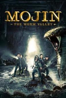 Mojin- The Worm Valley โมจิน หุบเขาหนอน (2018)