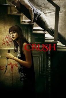Crush รัก จ้อง เชือด (2013)