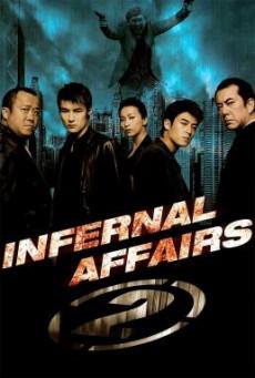Infernal Affairs II (Mou gaan dou II) ต้นฉบับสองคนสองคม (2003)