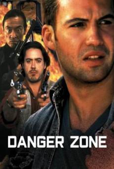 Danger Zone ผ่านรกโซนเดือด (1996)