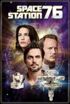 Space Station 76 สถานีเลิฟหลุดจักรวาล
