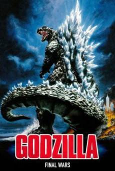 Godzilla- Final Wars (Gojira- Fainaru uôzu) ก็อดซิลลา สงครามประจัญบาน 13 สัตว์ประหลาด (2004)