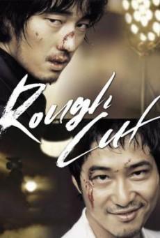 Rough Cut คู่เดือด เลือดบ้า (2008)