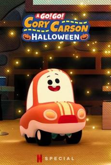 Go! Go! ผจญภัยกับคอรี่ คาร์สัน วันฮาโลวีน A Go! Go! Cory Carson Halloween (2020)
