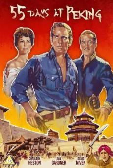 55 Days at Peking 55 วันในปักกิ่ง (1963)
