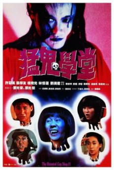 The Haunted Cop Shop II (Mang gwai hok tong) ขู่เฮอะ… แต่อย่าหลอก (1988)