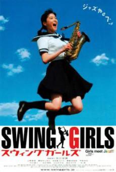 Swing Girls (Suwingu gâruzu) สาวสวิง กลิ้งยกแก๊งค์ (2004)