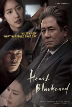 Heart Blackened (2017) บรรยายไทย