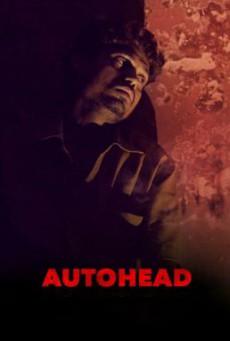 Autohead สามล้อหาเช้า… ฆ่าค่ำ (2016) NETFLIX บรรยายไทย