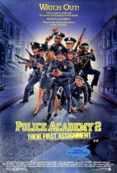 Police Academy 2- Their First Assignment โปลิศจิตไม่ว่าง (1985)