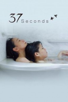 37 Seconds 37 วินาที (2019) NETFLIX บรรยายไทย