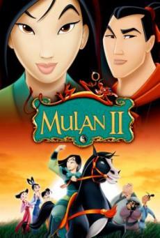 Mulan II มู่หลาน 2 ตอน เจ้าหญิงสามพระองค์ (2004)