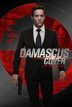Damascus Cover ดามัสกัส ภารกิจเงา (2017) บรรยายไทย