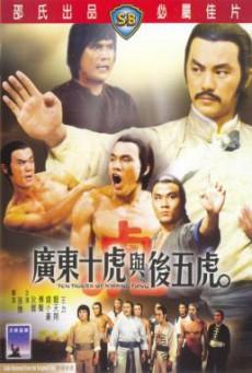 Ten Tigers From Kwangtung (Guangdong shi hu xing yi wu xi) 10 จ้าวพยัคฆ์กวางตุ้ง (1980)