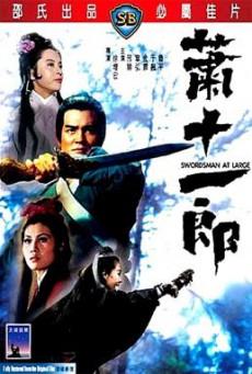 Swordsman at Large (Xiao shi yi lang) (1971)