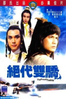 The Proud Twins (Jue dai shuang jiao) เดชเซียวฮื่อยี้ (1979)
