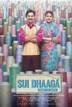 Sui Dhaaga- Made in India หนุ่มทอผ้าล่าฝัน (2018) บรรยายไทย
