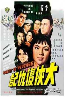 Sweet Is Revenge (Da xia fu chou ji) หน้ากากดำล้างแค้น (1967)