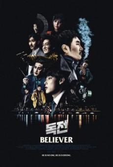 Believer (2018) บรรยายไทยแปล