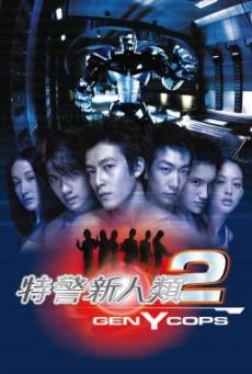 Gen-Y Cops (Metal Mayhem aka Dak ging san yan lui 2) ตำรวจพันธุ์ใหม่ (2000)