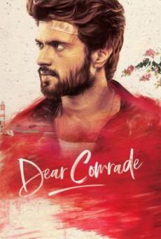 Dear Comrade (2019) บรรยายไทย