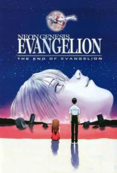 Neon Genesis Evangelion- The End of Evangelion อีวานเกเลียน- ปัจฉิมภาค (1997) บรรยายไทย