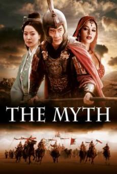 The Myth (San wa) ดาบทะลุฟ้า ฟัดทะลุเวลา (2005)