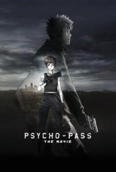 Psycho-Pass- The Movie ( Gekijouban Psycho-Pass) ไซโคพาส ถอดรหัสล่า เดอะมูฟวี่ (2015)
