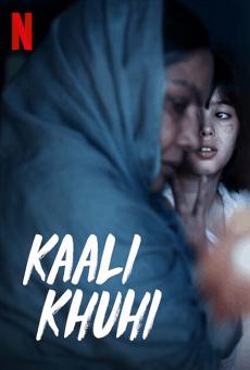 บ่อน้ำอาถรรพ์ Kaali Khuhi (2020)