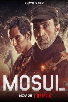 Mosul โมซูล (2019) NETFLIX บรรยายไทย