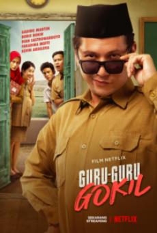 ครูขอลุย Guru Guru Gokil (2020)