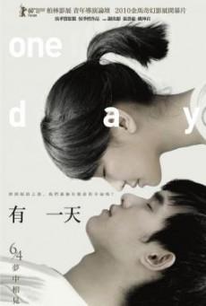 One Day (You yi tian) หนึ่งวัน นิรันดร์รัก (2010)