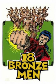 The 18 Bronzemen (Shao Lin Si shi ba tong ren) 18 ยอดมนุษย์ทองคำ (1976)