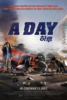 A Day (Ha-roo) (2017) บรรยายไทยแปล
