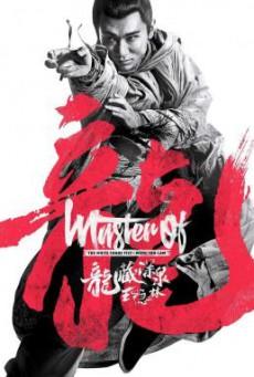 Master of the White Crane Fist- Wong Yan-lam (2019) บรรยายไทย