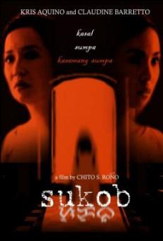 Sukob (The Wedding Curse) วิวาห์อาถรรพ์ (2016)