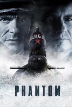 Phantom ดิ่งนรกยุทธภูมิทะเลลึก (2013)
