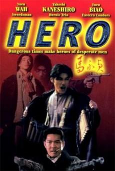 Hero (Ma Wing Jing) ฮีโร่ โค่นนรกครองเมือง (1997) บรรยายไทย