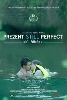 แค่นี้…ก็ดีแล้ว 2 Present Still Perfect (2020)