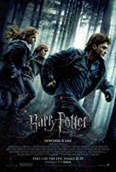 Harry Potter and the Deathly Hallows Part 1 (2010) แฮร์รี่ พอตเตอร์กับเครื่องรางยมทูต ภาค 7.1