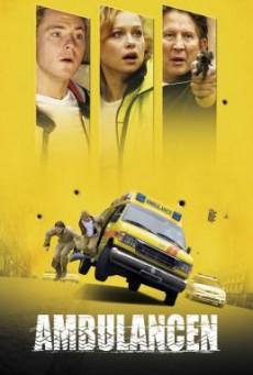 Ambulance (Ambulancen) อมบูแลนซ์ เหยียบกระฉูด (2005)