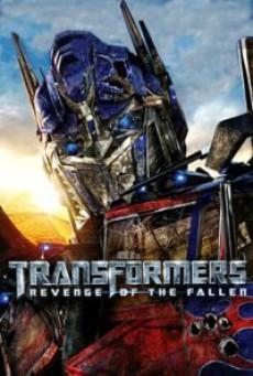 Transformers The Last Knight ทรานส์ฟอร์เมอร์ส 5 อัศวินรุ่นสุดท้าย