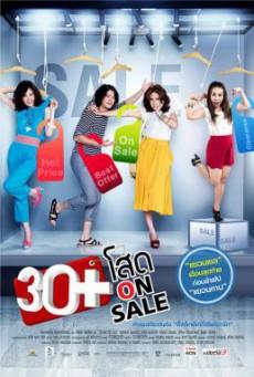 30+ โสด On Sale